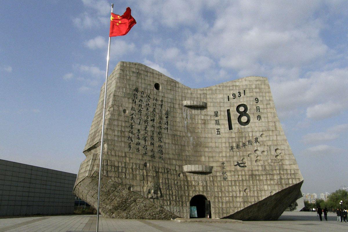 shenyang-history-museum