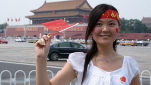 Beijing-Gugong-K2008-002
