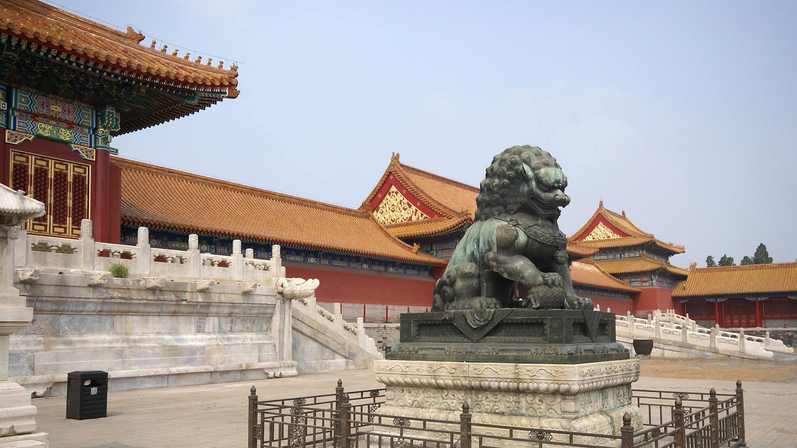 Beijing-Gugong-K2008-01264