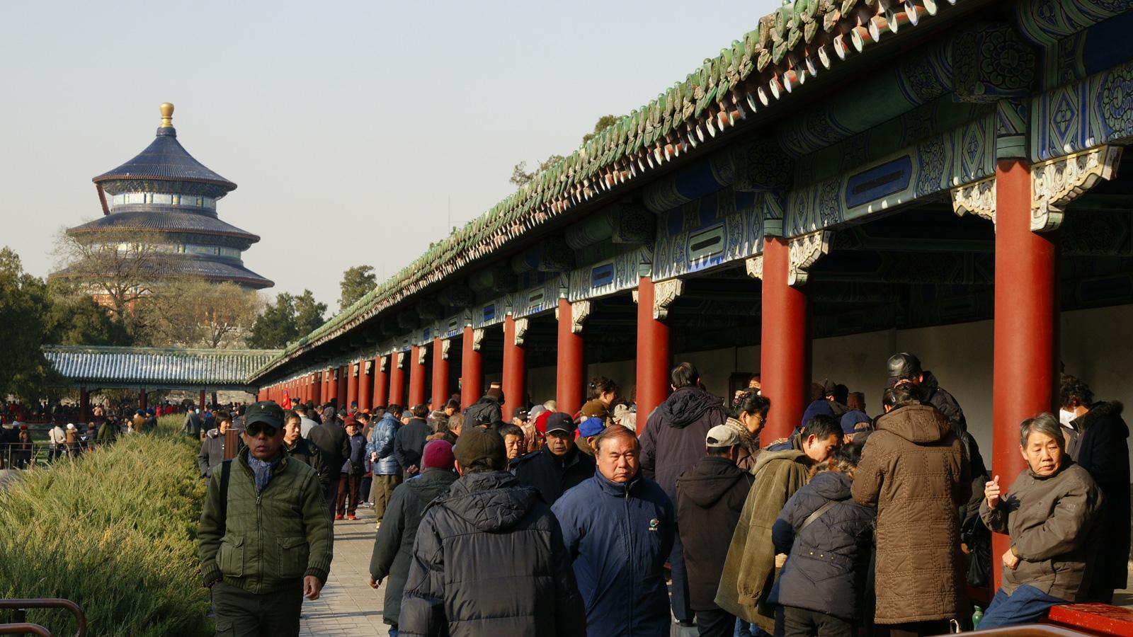 Beijing-Tiantan-K2009-006