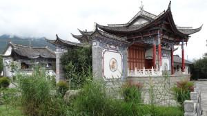 Dali-Xizhou-K2014-(6)