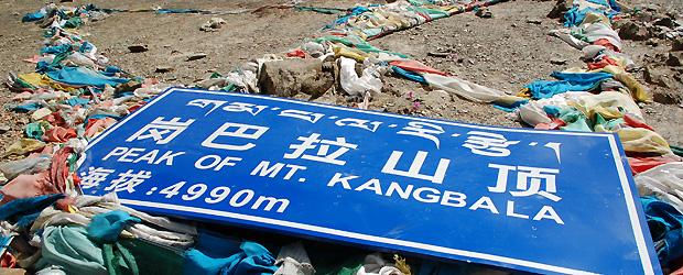Kangba-la-DSC_1732