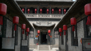 Pingyao-Qiao-Mansion02K