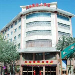 Dunhuang-Tianrun