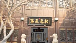 Zhoucun-Huis-vd-Meester01